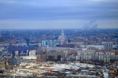 Beautiful winter cityscape view from above to Moscow with landmarks at sunrise Stock Photo