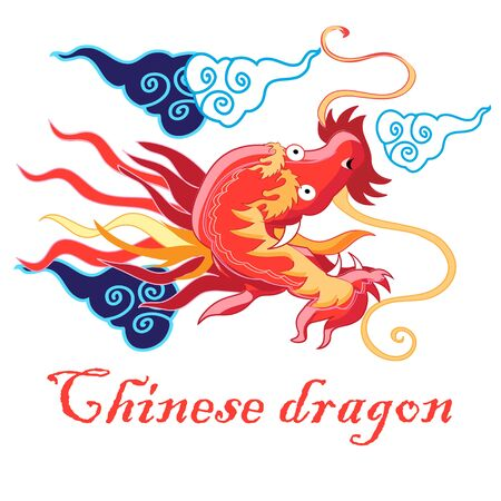 Vector red beautiful chinese dragon portrait isolated on white background