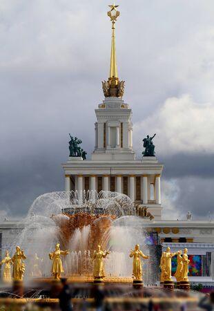Schönes Foto des goldenen Brunnens Freundschaft der Völker in Moskau in einem Park an einem sonnigen Tag Standard-Bild