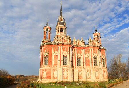 Photo landscape beautiful Gothic Orthodox Church in the Russian city of Mozhaisk