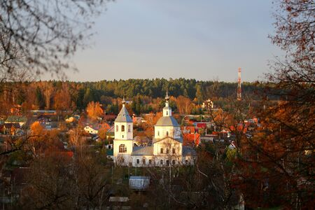 Photo views of the Russian city from above with churches and houses 版權商用圖片