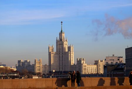 Beautiful photo of the beautiful high-Rise in Moscow at sunset