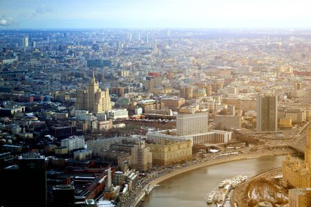 Magnificent landscape from above with houses and sights of Moscow in winter