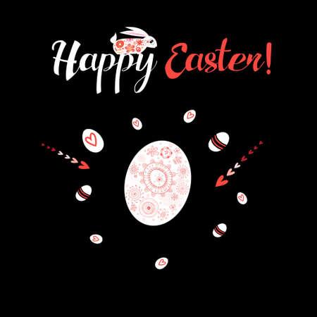 Greeting card with an Easter egg and hares Ilustração