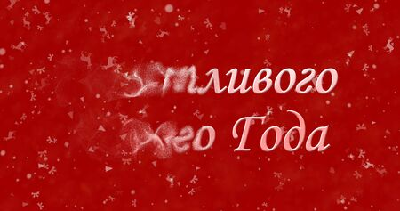 turns of the year: Happy New Year text in Russian turns to dust from left on red background