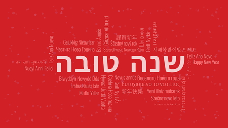 Happy New Year text in Hebrew with word cloud in many languages on a red snowy background Ilustrace