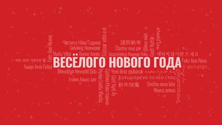 Happy New Year text in Russian with word cloud in many languages on a red snowy background