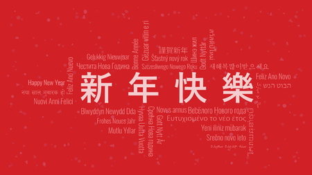 Happy New Year text in Chinese with word cloud in many languages on a red snowy background Ilustração