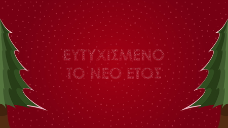 Happy New Year text in Greek filled with Happy New Year text in many different laguages on a red snowy background with pine trees on sides
