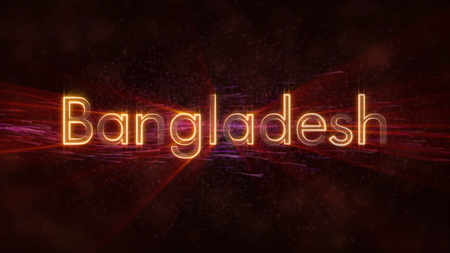 Bangladesh - Shiny rays on edge of country name text over a  with swirling and flowing stars Фото со стока