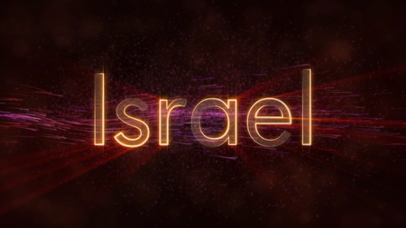 Israel - Shiny rays on edge of country name text over a background with swirling and flowing stars Фото со стока