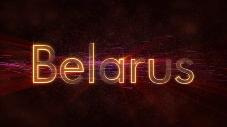 Belarus - Shiny rays on edge of country name text over a background with swirling and flowing stars Фото со стока