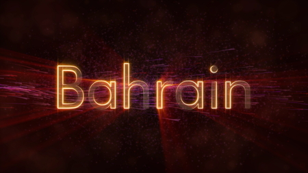 Bahrain - Shiny rays on edge of country name text over a background with swirling and flowing stars