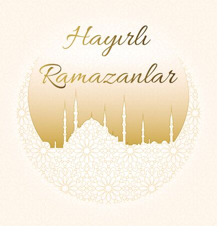 Ramadan Kareem Message with blue mosque silhouette in a crescent over a light background. Islamic pattern