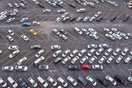 carpark:  car parking area Stock Photo