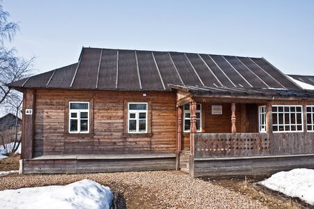 yuri: Village Klushino, birthplace of the first cosmonaut Yuri Gagarin. Gagarins home.