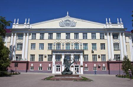 univercity: State Medical Univercity in Kursk Editorial