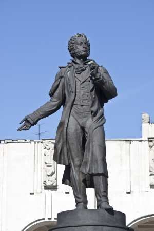 Monument of Alexander Pushkin in Kursk Editorial