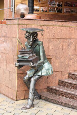 univercity: Sculpture of student near Sochi state univercity by sculptor Akop Khalafyan