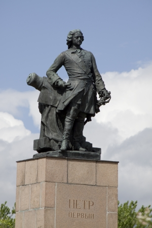 tsar: Monument of russian tsar Peter the Great in Vyborg Editorial