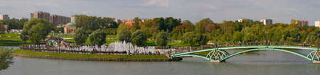 the tsaritsyno: Panoramic view of Big pond in the park Tsaritsyno, Moscow  September sunday Editorial