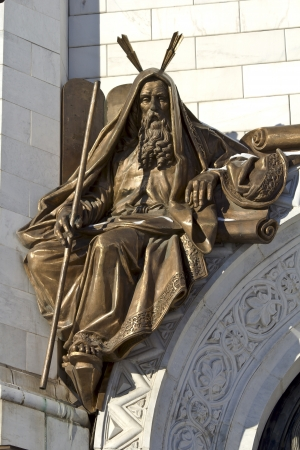 Prophet Moses, the haut-relief on the wall of the temple of the Christ the Savior in Moscow