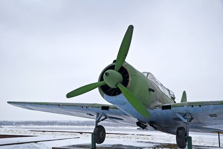 bombing: Soviet bombing airplane of World War II, veteran of the Stalingrad battle, in Volgograd Editorial