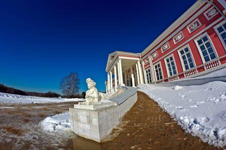 Sfinge di fronte al grande palazzo in Kuskovo, Fish-eye