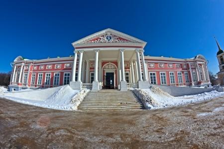 Grande palazzo in Kuskovo, lente fish-eye