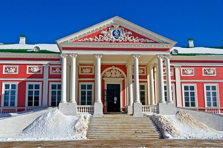 kuskovo: Big Palace in Kuskovo Editorial