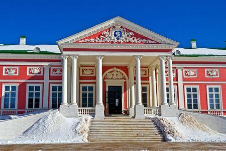 Grande palazzo in Kuskovo Editoriali