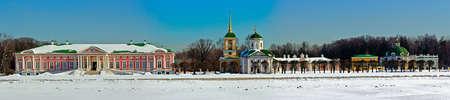 kuskovo: Panoramic view of Kuskovo