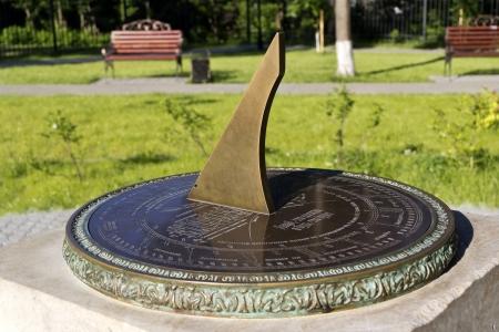 sun dial: Sun dial the historic estate of duce Chernyshev in Lytkarino, Moscow area
