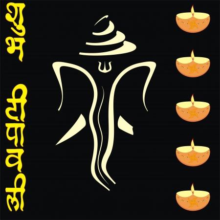 Dipawali greeting card with symbolic image of Shri Ganesha Stock Vector - 23116122