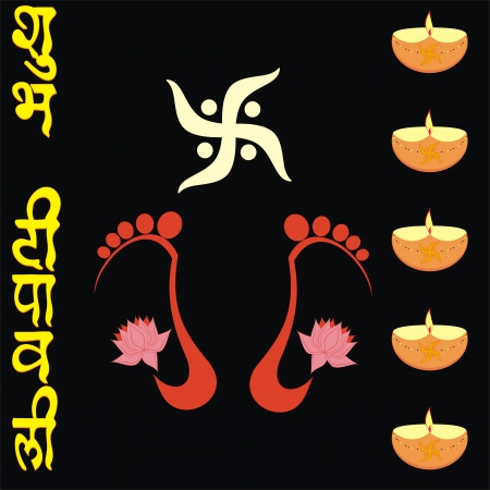 dipawali: Dipawali greeting card with symbolic image of the lotus feet of Shri Lakshmi Devi