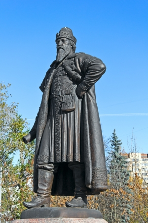 boyar: Town Odintsovo, Moscow area. Monument of boyar Odinets, founder of this town