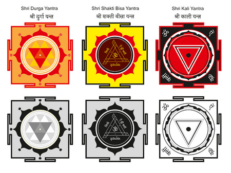 Sakred Hindu yantras of the Goddess forms: Shri Durga-yantra, Shri Shakti-Bisa-yantra and Shri Kali-yantra, colores and black and white versions Stock Vector - 24536596