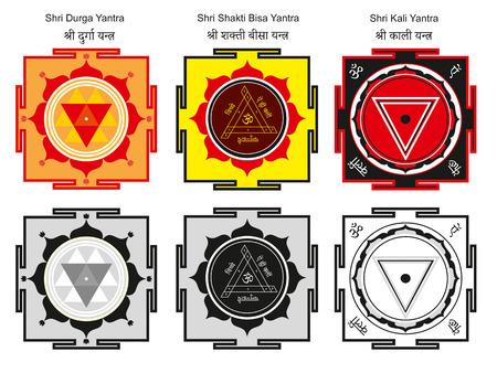 shakti: Sakred Hindu yantras of the Goddess forms: Shri Durga-yantra, Shri Shakti-Bisa-yantra and Shri Kali-yantra, colores and black and white versions
