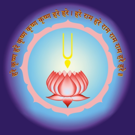 devanagari: Glory of the holy names of Shri Krishna, Hare Krishna mahamantra. Hare Krishna mahamantra means O Hari! O Krishna! O Rama!