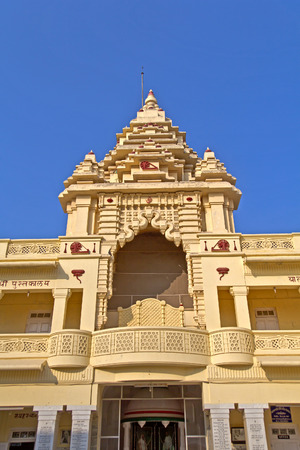 gujarat: JANUARY 28, 2014, PORBANDAR, GUJARAT, INDIA - Kirti Mandir, memorial complex at Mahatma Gandhis birthplace