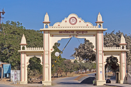 devanagari: JANUARY 30, 2014, PORBANDAR, GUJARAT - Gate of Spiritual scool of Aryan girls or Arya-kanya Gurukula  in Porbandar