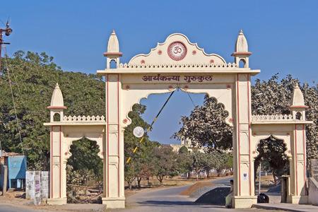 JANUARY 30, 2014, PORBANDAR, GUJARAT - Gate of Spiritual scool of Aryan girls or Arya-kanya Gurukula  in Porbandar