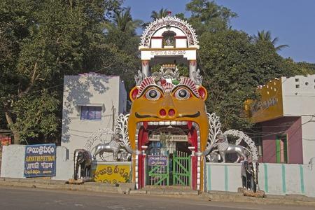 andhra: FEBRUARY 12, 2014, SIMHACHALAM, VISHAKHAPATNAM DISTRICT, ANDHRA PRADESH, INDIA - Gayatri Peetham, temple of Hindu Goddess Gayatri