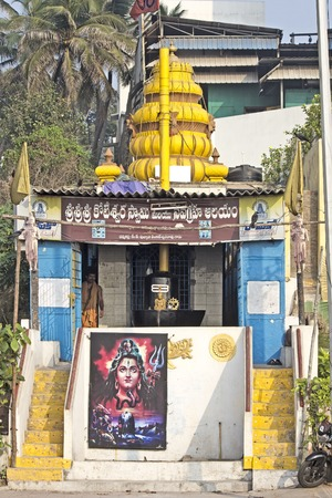 andhra: FEBRUARY 13, VISHAKHAPATNAM, ANDHRA PRADESH, INDIA - little temple of Lord Shiva on the town street