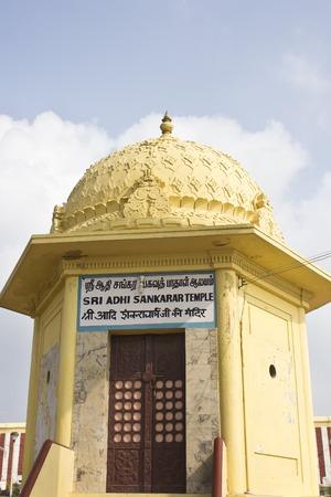 impersonal: FEBRUARY 16, 2014, KANYAKUMARI, TAMIL NADU, INDIA - Temple of Shripada Shankaracharya. Shri Adi Shankara (788-820) was the greatest Indian philosopher, autor of philosophy of Advaita-Vedanta or Mayavada Editorial
