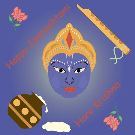 the appearance: Greeting card to Shri Krishna Janmashtami, Appearance day of Lord Krishna Illustration