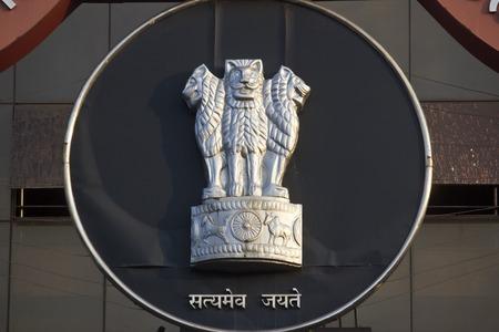devanagari: The State Emblem of Republic India on the Kerala High Court in Ernakulam