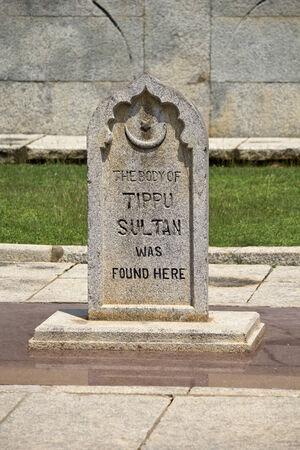 monument in india: FEBRUARY 23, 2014, INDIA, KARNATAKA, SHRIRANGAPATNAM  - Monument on the deathplace of the famous ruler Tippu Sultan Editorial
