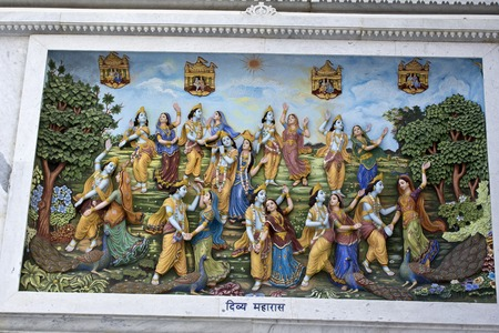 MARCH 2, 2014, VRINDAVAN, UTTAR-PRADESH, INDIA - Image describes the hily pastimes of Lord Krishna or Krishna-lila on the wall of Prem Mandir or Temple of Love Editorial