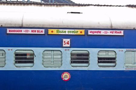 sleeper: JAN 22, 2015, NEW DELHI, INDIA - Detail of the Indian Sleeper class coach